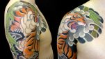 tiger-bamboo