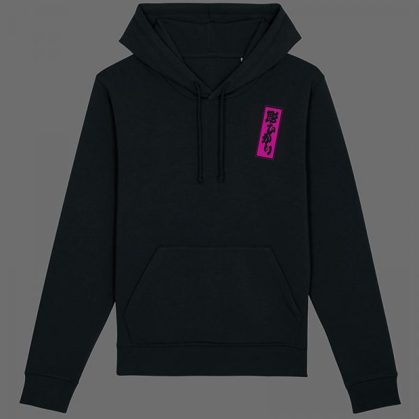 Black horimono hoodie with magenta Tiger print front