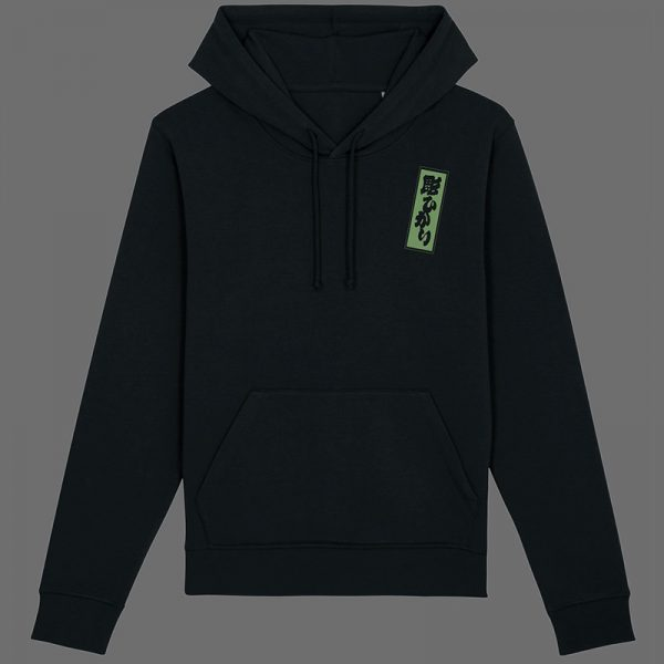Black horimono hoodie with teal Tiger print front
