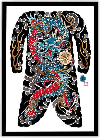 Illustration of Dragon