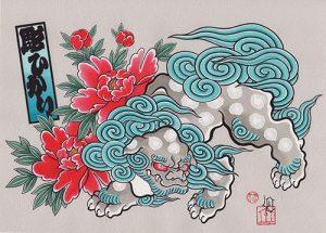Horimon illustration of Traditional Japanese hishi Lion Dog