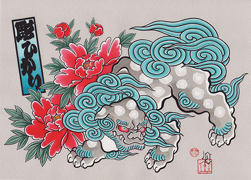 Horimono illustration of Traditional Japanese Shishi Lion Dogused in tattoos